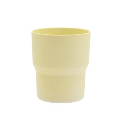 s.b. 45 mug yellow